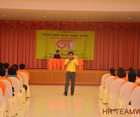 (STO) หลักสูตร : V R GT Team We Are Golden Thread บริษัท โกลเด้นเธร็ด จำกัด
