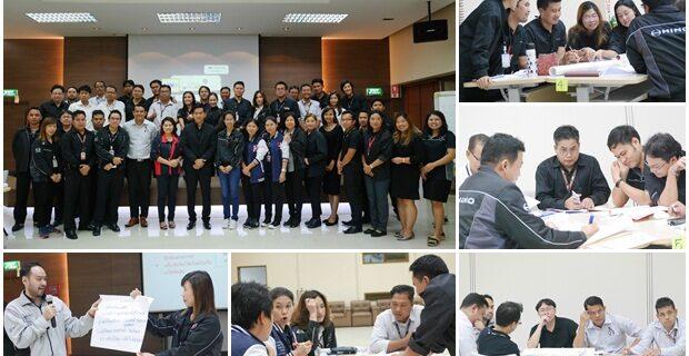 (INH) หลักสูตร : การวิเคราะห์และการประเมินพฤติกรรมการทำงาน บริษัท ฮีโน่มอเตอร์ แมนูเฟคเจอริ่ง (ประเทศไทย) จำกัด