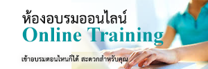 online_Training