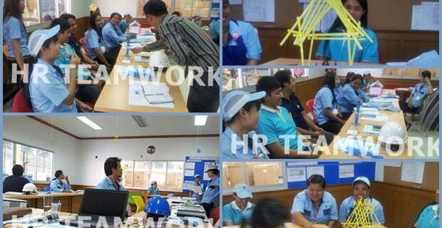 (INH) หลักสูตร : ภาวะผู้นำกับบทบาทของหัวหน้างาน supavut industry co.,LTD.