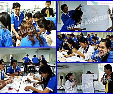 (INH) หลักสูตร : การทำงานเป็นทีมที่มีประสิทธิภาพ บริษัท โรกิ(ประเทศไทย) จำกัด