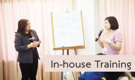 In-house Training คืออะไร