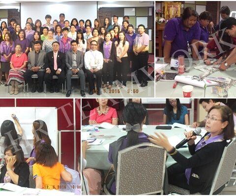 (INH) หลักสูตร : ทักษะการทำงานเป็นทีม (Teamwork Skills)(2รุ่น) สำนักงานคณะกรรมการการวิจัยแห่งชาติ