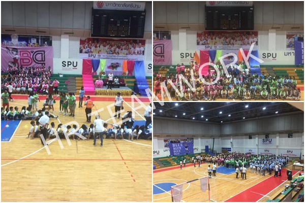 (ORG) Sport Day 2019 บริษัท อินเตอร์ไทย ฟาร์มาซูติเคิ้ล แมนูแฟคเจอริ่ง จำกัด