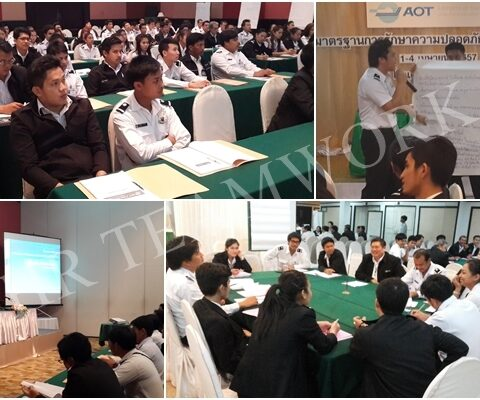 (STO) หลักสูตร : มาตรฐานการรักษาความปลอดภัย ด้วยหัวใจบริการ  บริษัท ท่าอากาศยานไทย จำกัด (มหาชน)สาขาท่าอากาศยานดอนเมือง