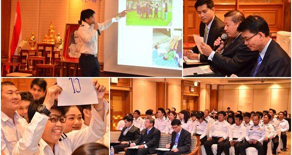 (STO) หลักสูตร : การสร้างทีมงานสู่การบริการที่เป็นเลิศ (AO-36) บริษัท ท่าอากาศยานไทย จำกัด(มหาชน)