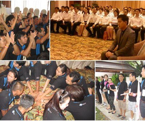 (STO) หลักสูตร : การสร้างทีมงานสู่การบริการที่เป็นเลิศ (AO-37) บริษัท ท่าอากาศยานไทย จำกัด(มหาชน)