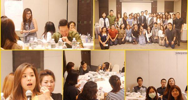 (INH) หลักสูตร : Interpersonal Skill for effective collaboration บริษัท คาโอ อินอัสเตรียล (ประเทศไทย) จำกัด