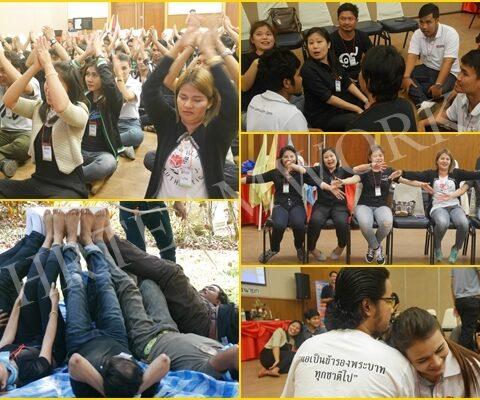 (STO) หลักสูตร : พลังแห่งทีมงานและมิตรภาพขององค์กร บริษัท ยูไนเต็ดมอร์เตอร์เวิส์ก ประเทศไทย จำกัด