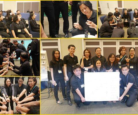 (INH) หลักสูตร : Teamwork Skills สำนักงานทรัพย์สินส่วนพระมหากษัตริย์