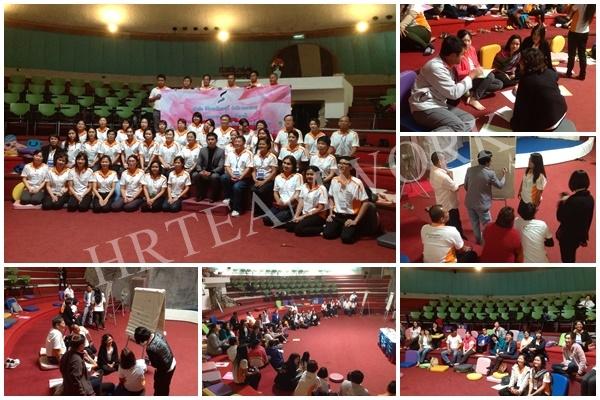(STO) หลักสูตร : การบริหารการเปลี่ยนแปลง โรงพยาบาลสิริเวช จันทบุรี