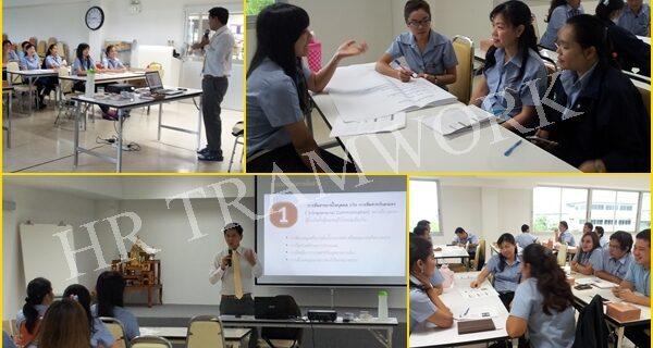 (INH) หลักสูตร : การพัฒนาการสื่อสารในองค์กร  บริษัท เซโค แอดวานซ์ (ประเทศไทย) จำกัด
