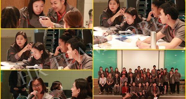(INH) หลักสูตร :  Teamwork Skills บริษัท ซินเนอร์เจติค ออโต้ เพอร์ฟอร์มานซ์ จำกัด