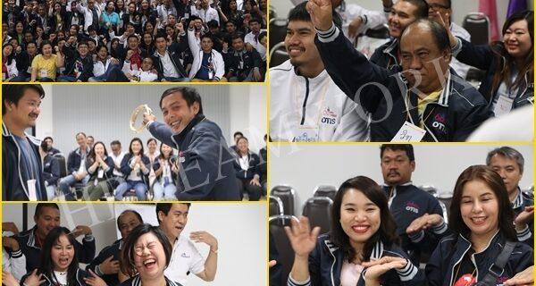 (STO) หลักสูตร : Team Building บริษัท โอทิส เอเลเวเทอร์ (ประเทศไทย) จำกัด