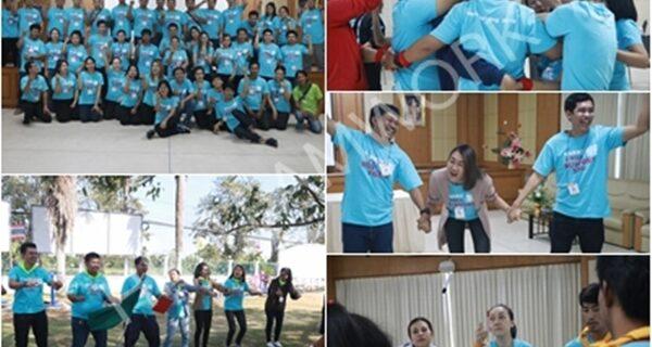 (STO) หลักสูตร PANUS-FEEDMILL TEAM : พลังแห่งทีมงานและมิตรภาพขององค์กร