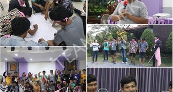 (STO) หลักสูตร PK TEAM  : พลังแห่งทีมงานและมิตรภาพขององค์กร