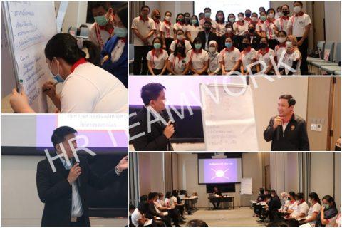 INH หลักสูตร สร้างจิตสำนึกรักองค์กรสู่ความสำเร็จ ศูนย์ฝึกอบรม สภากาชาติไทย