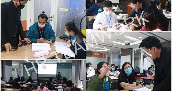 INH หลักสูตร Filing Management Fresenius Kabi (Thailand) Ltd.