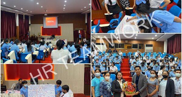INH หลักสูตร อัจฉริยภาพนักการตลาด วิทยาลัยเทคนิคลพบุรี