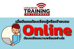 online_head