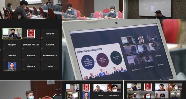INH : การบริหารความร่วมมือและลดความขัดแย้งในการทำงาน บริษัท นิปปอนเพนต์ (ประเทศไทย) จํากัด